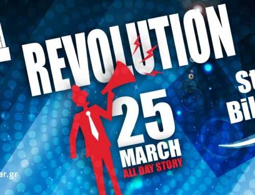 REVOLUTION at Caldera // 25η Μαρτίου // All Day Story