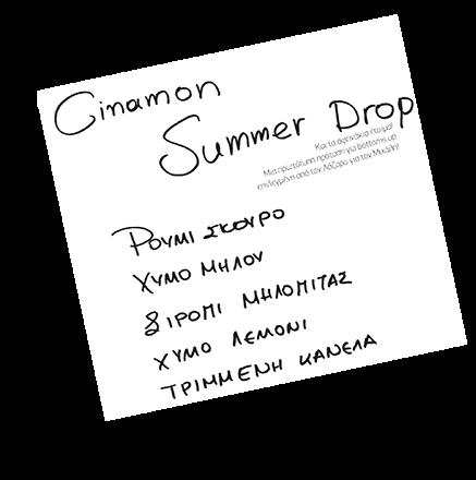 Cinamon Summer Drop