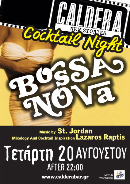 cocktail_nights_BossaNova