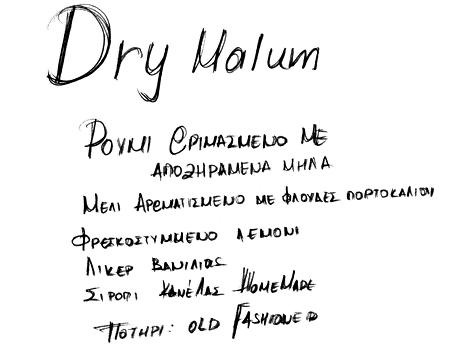 Dry Malum