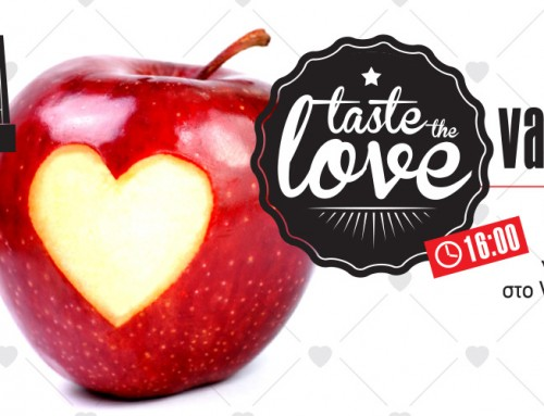 "Valentine's Day "" Taste the love "" – 14.02.2016"
