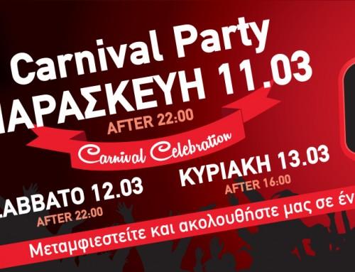 "Carnival Party 2016 "" 25 Χρόνια TV "" – 11.03.2016"
